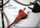 Économiser sur sa facture d'électricité