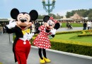 Aller Disneyland ou Astérix pour pas cher