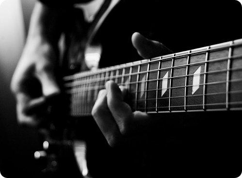 apprendre-guitare-pas-cher