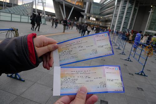 free-ticket-concert